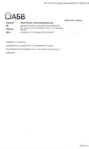 Pismo20140129