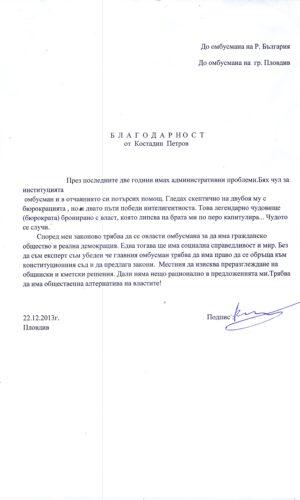 pismo-20140512