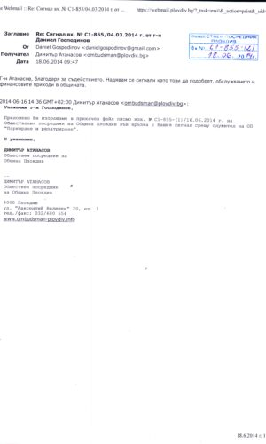 pismo-20140731
