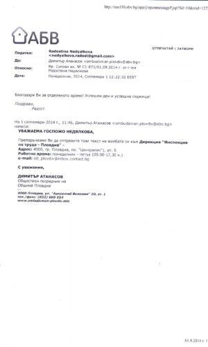 pismo140910x1
