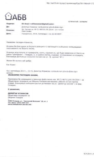 pismo140910x2