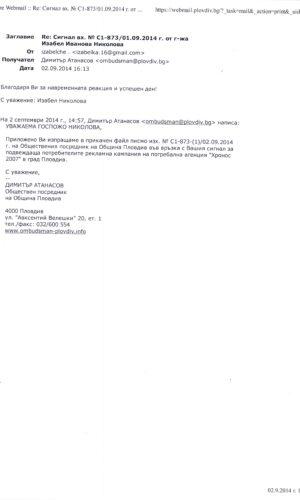 pismo140910x3